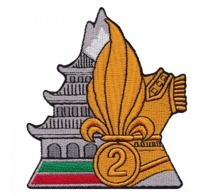 Patch 2ème REG (2e régiment...